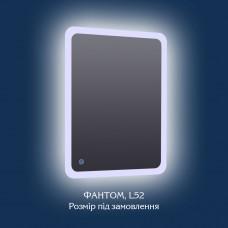 """Зеркало с 3D подсветкой """"Фантом"""""""