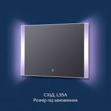 """Зеркало с 3D подсветкой в ванную комнату """"Восход"""""""