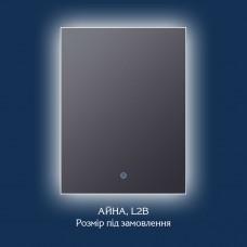 Парящее зеркало в ванную комнату с контурной 3D подсветкой