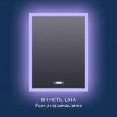 """Зеркало с 3D подсветкой в ванную комнату """"Вечность"""""""