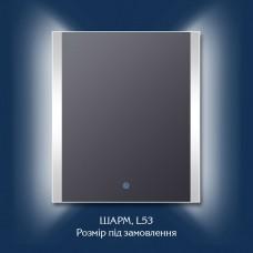 """Зеркало в ванную комнату с 3D подсветкой """"Шарм"""""""