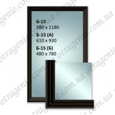 Зеркало в багете 580х1180 мм