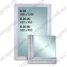 Зеркало в багете 500х800 мм