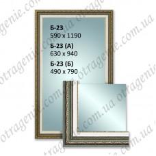 Зеркало в багете 590х1190 мм