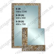 Зеркало в багете 630х940 мм