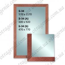 Зеркало в багете 570х1170 мм