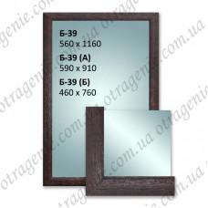 Зеркало в багете 560х1160 мм