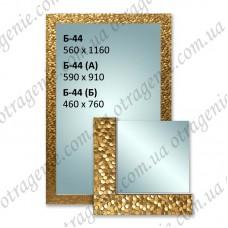 Зеркало в багете 590х910 мм