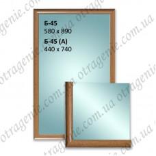 Зеркало в багете 440х740 мм