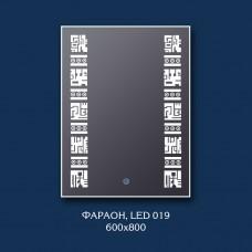 """Зеркало с LED подсветкой """"Фараон"""""""