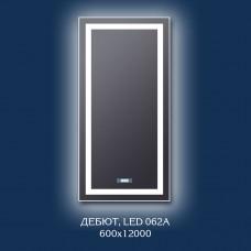 """Зеркало с LED подсветкой """"Дебют"""""""