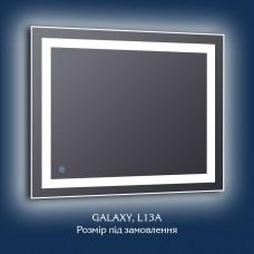 """Зеркало с LED подсветкой """"Galaxy"""""""