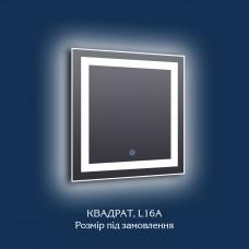 """Зеркало с подсветкой в ванную комнату """"Квадрат"""""""