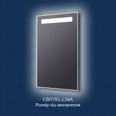 """Зеркало в ванную с лед подсветкой """"Свет"""""""