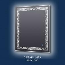 """Зеркало с лед подсветкой """"Сиртаки"""""""