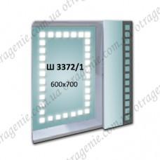Зеркальный шкафчик с подсветкой Ш 3372/1