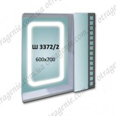 Зеркальный шкафчик с подсветкой Ш 3372/2