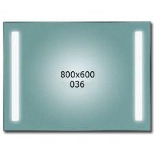 "Зеркало с LED подсветкой ""Параллель"""
