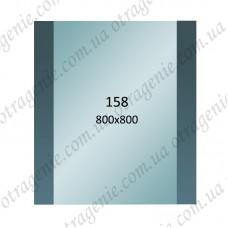 Зеркало простое одинарное Ф-158