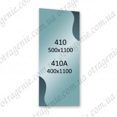 Зеркало простое одинарное Ф-410