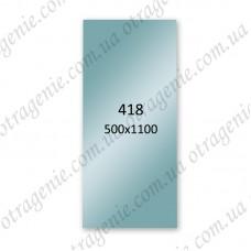 Зеркало простое одинарное Ф-418